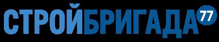 СтройБригада Строительная бригада Москва и Московская область